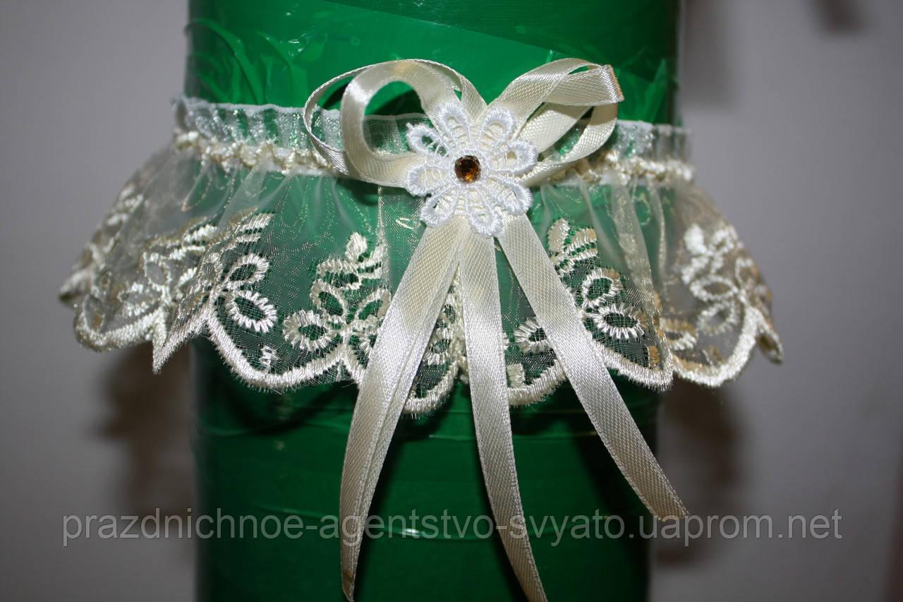 Подвязка невесты (бежевая)