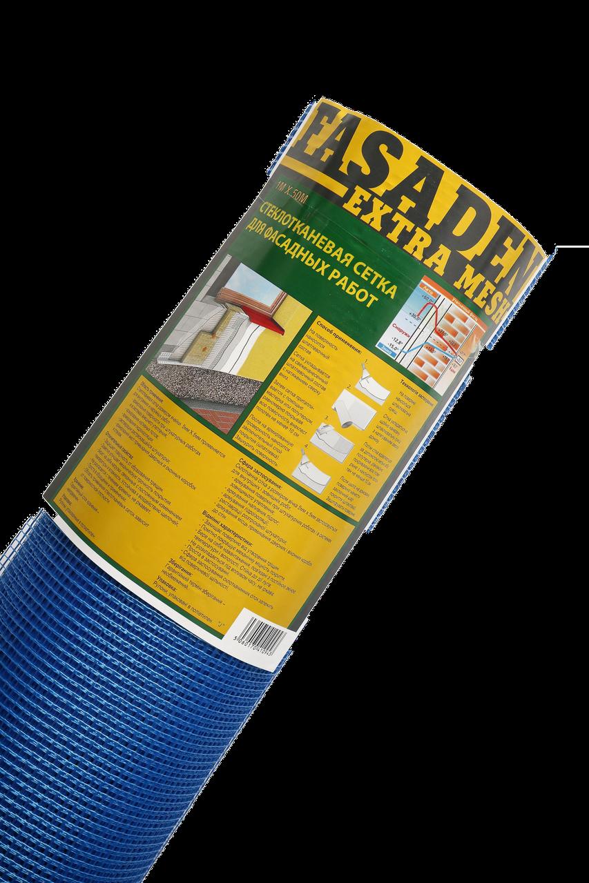 Сетка фасадная штукатурная Экстра 145 гр/м синяя 5*5мм (50м.кв) строительная стеклотканевая армировочная