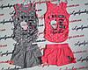 Костюм для девочки Grace р. 98-128 см. Купить костюмы оптом