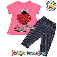Летний костюм для малышей Рост:74-80-86-92 см (5325-1)