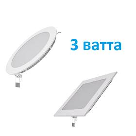Светодиодные светильники 3W