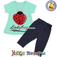 Летний костюм с футболкой для малышей Рост:74-80-86-92 см (5325-3)