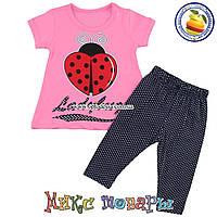 Летний костюм с розовой футболкой для малышей Рост:74-80-86-92 см (5325-2)