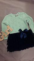 Нарядное детское платье Brezee 92-116