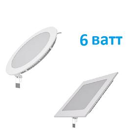 Светодиодные светильники 6-7W