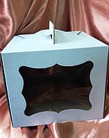 Тортовая упаковка, 300х300х250 с окошком (крышка фиксатор)