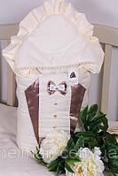 """Демисезонный конверт-одеяло  """"Аристократ"""" (шоколад)"""