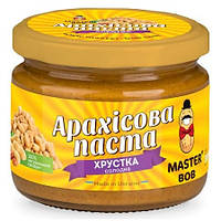 Арахисовая паста хрустящая сладкая Master BOB 200 грамм