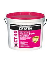 Краска фасадная Ceresit CT-40 акриловая (10л)