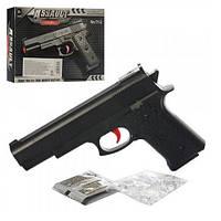 Пистолет T1-2 детский, водяные пули