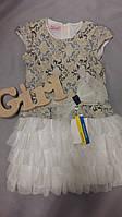 Нарядное детское платье Suzie 104