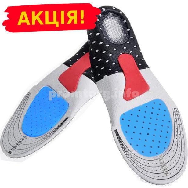Ортопедические стельки для обуви с антишоковой защитой пятки женские 35-40 размер