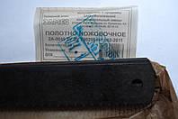 Полотно ножовочное машинное 450x40x2 Р6М5 (Могилев, ЭЛМЕЗ)