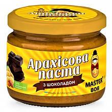 Арахисовая паста с шоколадом Master BOB 200 грамм