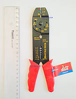 Клещи для кабеля, 200 мм.