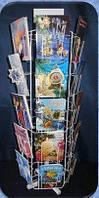 Подставки-вертушки настольные под открытки