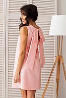 Платье-трапеция  Monro (розовый)