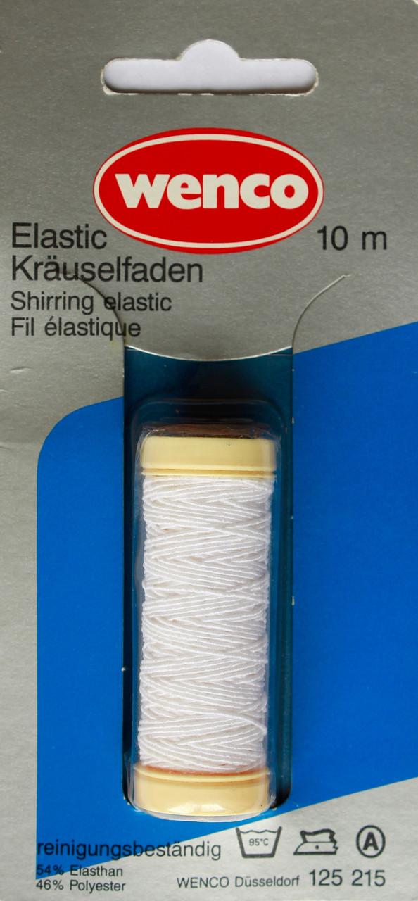 !!!ДУЖЕ ТОНКА!!! В 2-4 шари для масок, не менше!! нитка-гумка біла, 10 м.