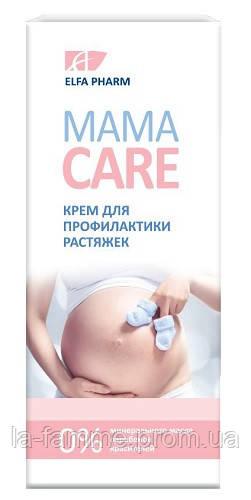 """Крем для профилактики растяжек 150 мл """"ELFA PHARM """" MamaCare"""