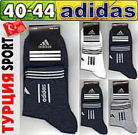 "Носки мужские демисезонные ""Adidas"" ассорти 40-44р. НМД-122"