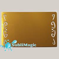 Металлическая визитка для сублимации 86*54 (0,45 мм) Золото Ажур