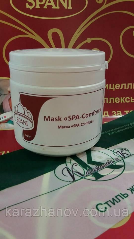 "Маска ""SPA-комфорт"" для груди и декольте 500 мл."