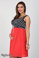 Сарафан для беременных и кормящих Tonia, полоска с красной юбкой*