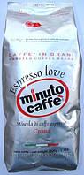 Кофе в зернах Crema Minuto Caffe