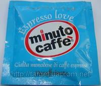 Кофе в чалдах Minuto Caffe без кофеина