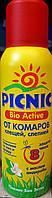 Аэрозоль Piknik Bio Active от комаров,клещей,слепней