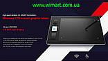 Графический планшет Huion DWH69. Беспроводный., фото 2