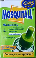 Жидкость от комаров Mosquitol без запаха 45 ночей