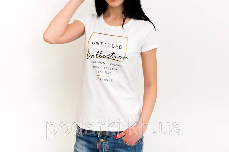 Необычная женская футболка с надписью