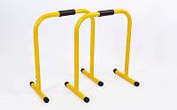Эквалайзер тренировочный (2 шт) Eqvalizer (металл, р-р 58,5x45x74 см, желтый)