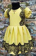 Нарядное детское платье для девочки 1,3 года