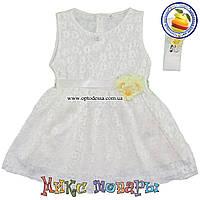 Белое платья для малышей пр- во Турция Размеры: 68-74 см (5328-2)