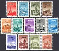 Венгрия 1966/67 - авивация - MNH XF