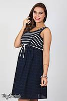 Сарафан для беременных и кормящих Tonia, полоска с синей юбкой