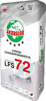 Смесь самовыравнивающаяся ANSERGLOB LFS 72 (25кг) 5-50 мм