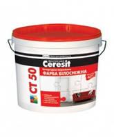 Краска интерьерная акриловая белоснежная Ceresit CT-50 (10л)