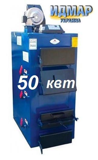 Твердотопливный котел Идмар GK-1 50 кВт для Домов 500 кв.м - ТЕПЛО БЕЗ ГАЗА в Киеве