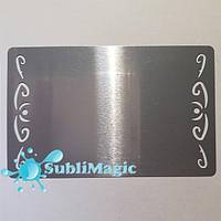Металлическая визитка для сублимации 86*54 (0,45 мм) Серебро Ажур