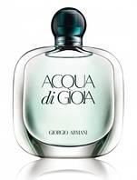 Духи женские Acqua di Gioia Giorgio Armani (реплика)