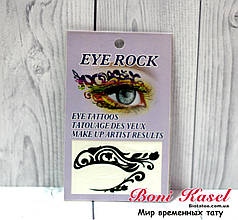Eye Rock №2