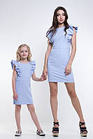 Платье с крылышками Jaklin (комплект)