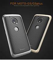 Чехол бампер Ipaky для Motorola Moto G5  (4 цвета)