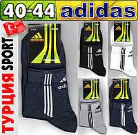 """Носки мужские демисезонные стрейч """"Adidas"""" 40-44р.performance  НМД-127"""