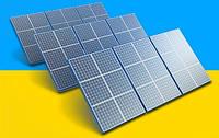 Сонячна батарея Kvazar KV 200W/24м , фото 1