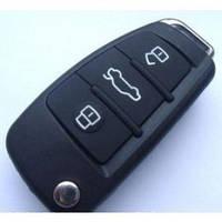 Ключ ауди а4