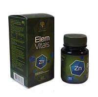 Элемвитал с органическим цинком - мужское здоровье 60 капсул